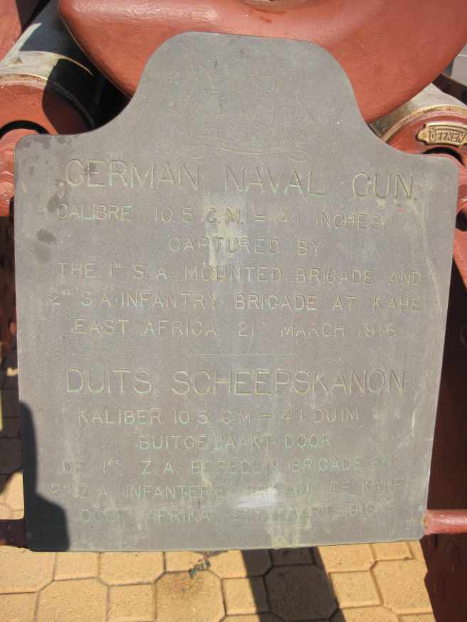 The bronze plate explaining the capture of the gun.